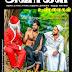 இந்திய இந்து, இஸ்லாமியர் மற்றும் கிறிஸ்துவர்களிடம் ஒரு கேள்வி இதற்கு பதில் சொல்லுங்களேன்