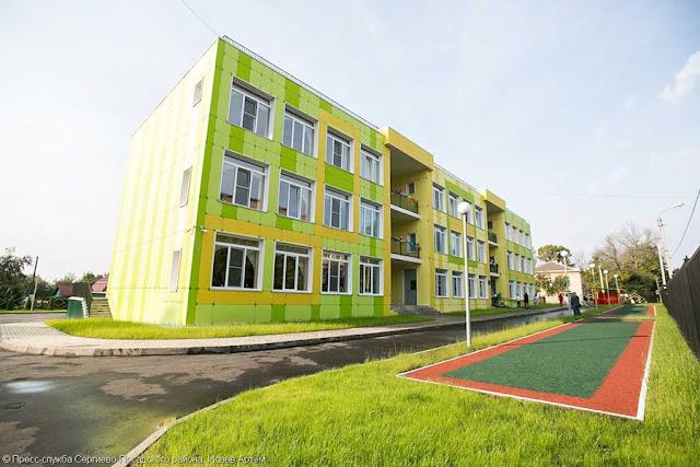 На Клементьевке открывается новый детский сад Сергиев Посад