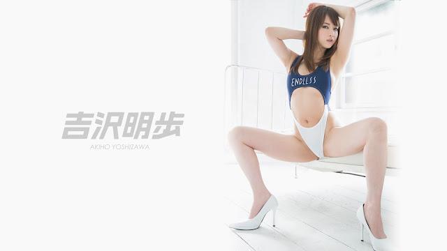 AKIHO YOSHIZAWA 吉沢明歩 エンドレス ENDLESS 壁紙 Wallpaper 1920 1080 ガニ股