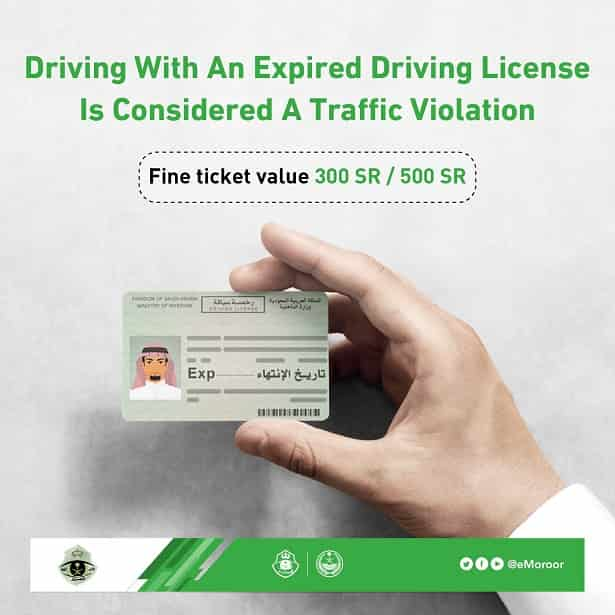Fine for Driving without a Valid driving license in Saudi Arabia