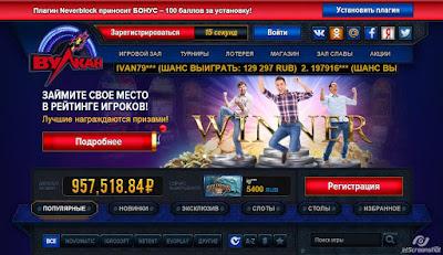 пример сайта казино