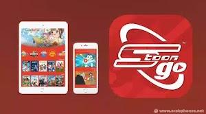 تحميل تطبيق Spacetoon Go للأندرويد آخر اصدار