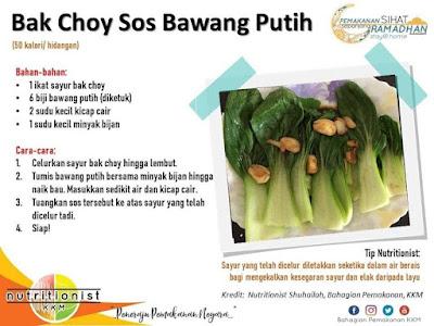 menu berbuka puasa dan sahur simple sayur bak choy