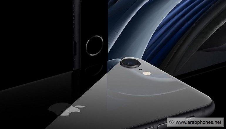 هاتف iPhone SE 2020 الجديد - سعر، مواصفات، مميزات عيوب