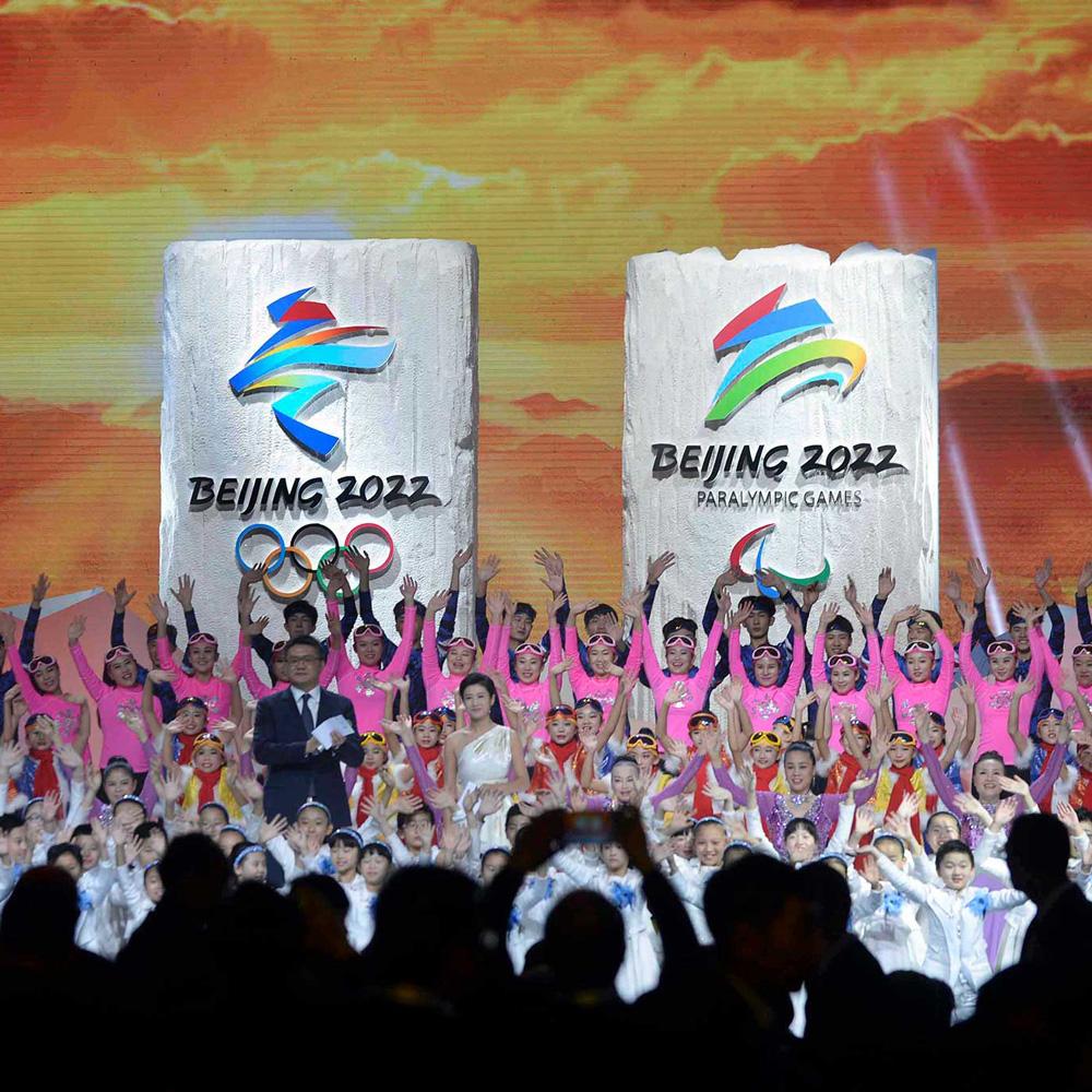 Los Juegos Olimpicos Y Paralimpicos De Invierno Beijin 2022 Han