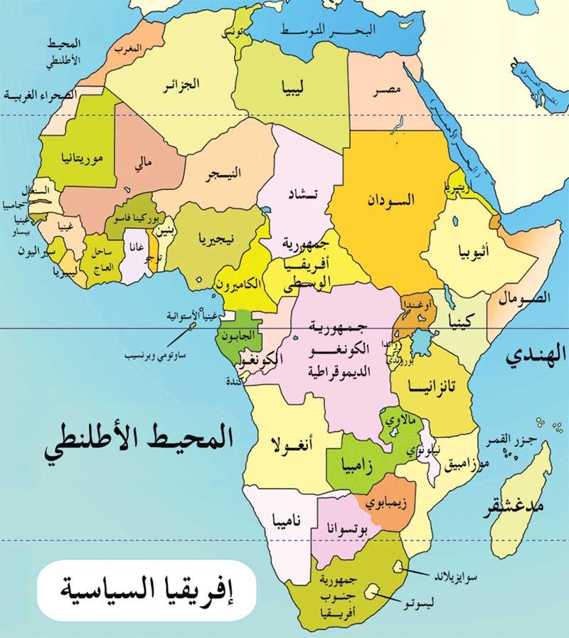 قارة أفريقيا معلومات وأحصائيات وخرائط