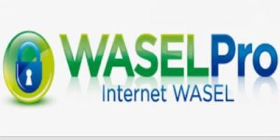 تنزيل برنامج واصل برو في بي ان لفتح المواقع المحجوبة wasel pro vpn تغيير الاى بى كامل