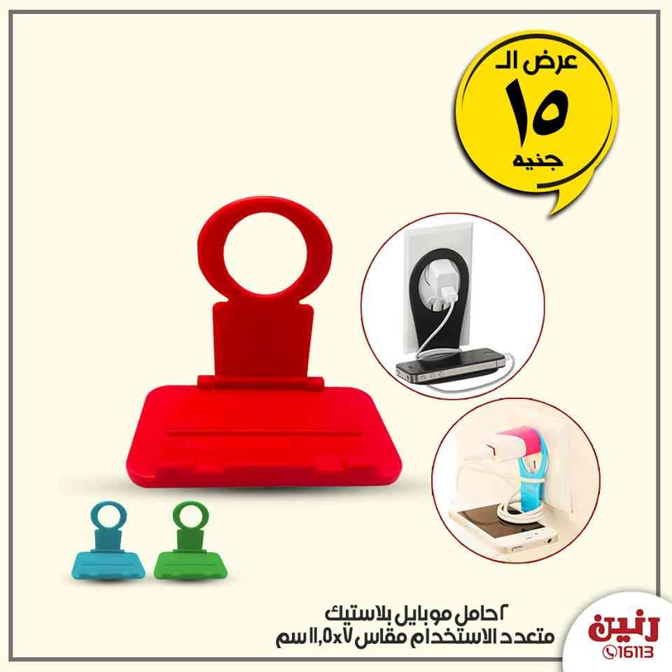 عروض رنين الاحد 29 ديسمبر 2019 مهرجان ال 15 جنيه