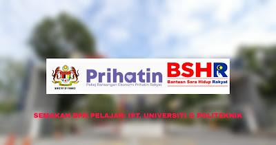 Semakan BPN Pelajar: IPT, Universiti & Politeknik