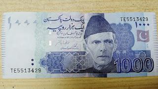 1000 thousand pkr