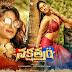 Nakshatram Telugu Movie New Posters