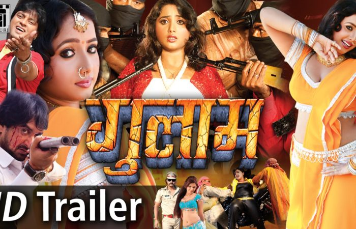 Bhojpuri Movie Gulam  Trailer video youtube Feat Actor  Pawan Singh, Viraj Bhatt, Nidhi Jha , Sushil Singh first look poster, movie wallpaper