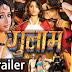 Gulam (2016) Bhojpuri Movie Trailer
