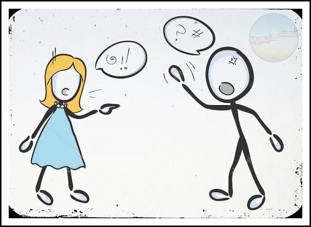صراعات الحياة الزوجية | ونسيت أني امرأة