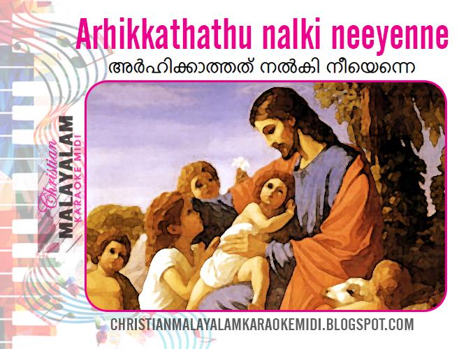 Malayalam christian devotional midi files free download
