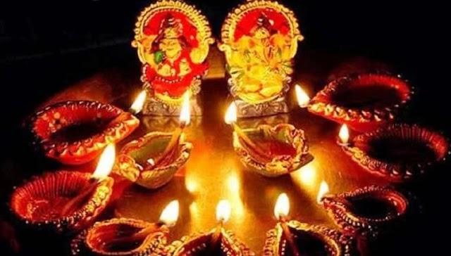 Happy Diwali Wishes in Hindi : दीवाली के मौके पर अपने प्रियजनों को इन मैसेज से दें शुभकामनाएं