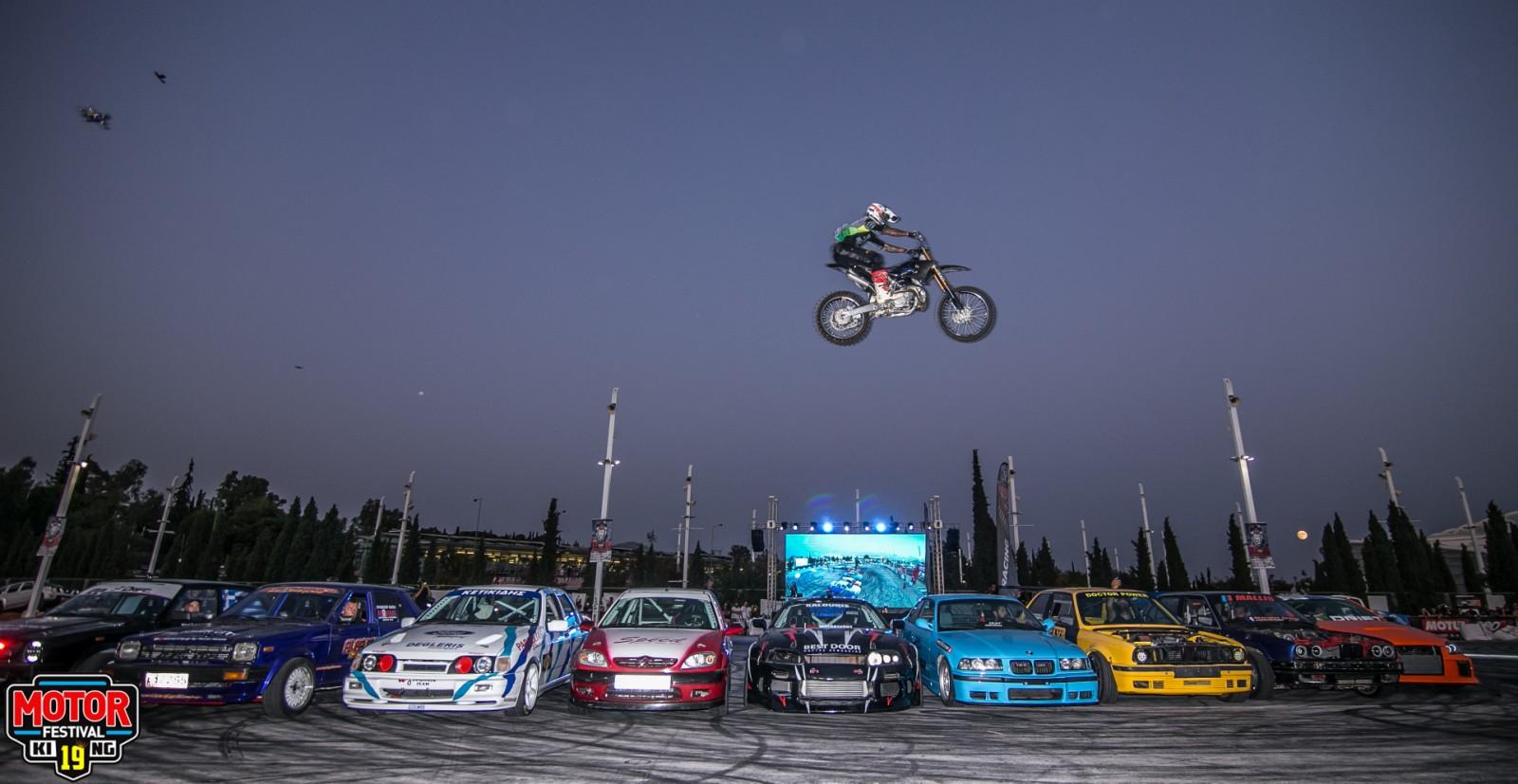 19o Motor Festival: Διαφήμιση για τον μηχανοκίνητο αθλητισμό!