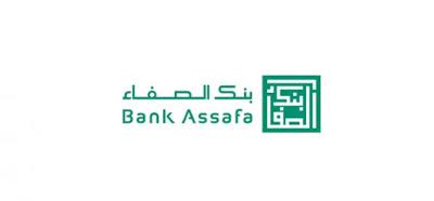 bank-assafa-recrute-chef-de-projet-si-MOE-et-Controleur-Interne- maroc alwadifa