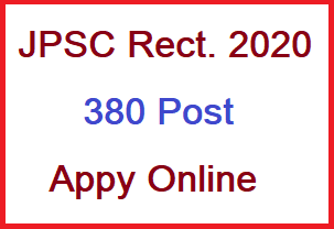 Jharkhand PSC Medical Officer Recruitment 2020 Online Form