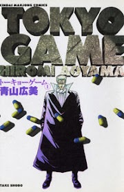 Tokyo Game