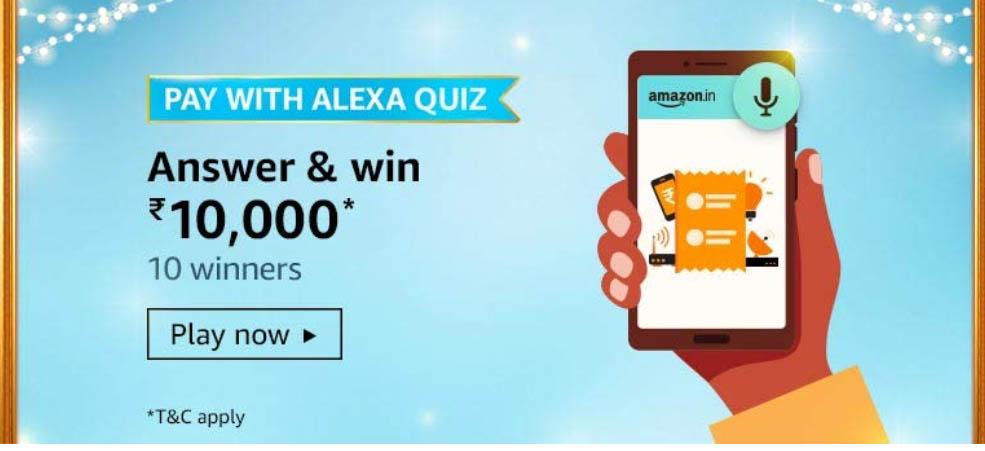Amazon Pay With Alexa Quiz Answers