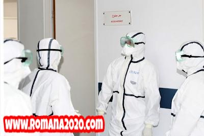 5 حالات مؤكدة جديدة لفيروس كورونا المستجد covid-19 corona virus كوفيد-19 corona virus بالمملكة المغربية.. الحصيلة: 54