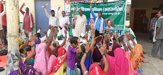 भारतीय किसान यूनियन का तहसील में प्रदर्शन | #NayaSaberaNetwork