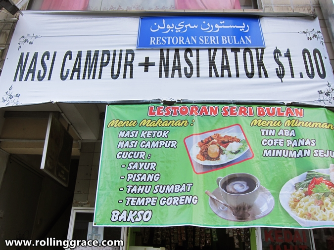 Brunei must-try food and drink