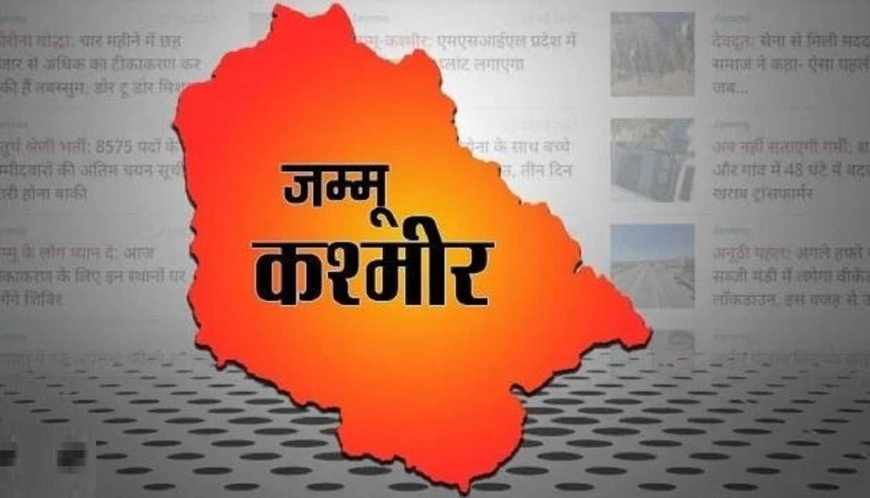 Seven seats will increase in Jammu and Kashmir Assembly due to delimitation, it will become 114