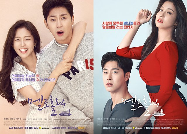 Meloholic Batch Subtitle Indonesia