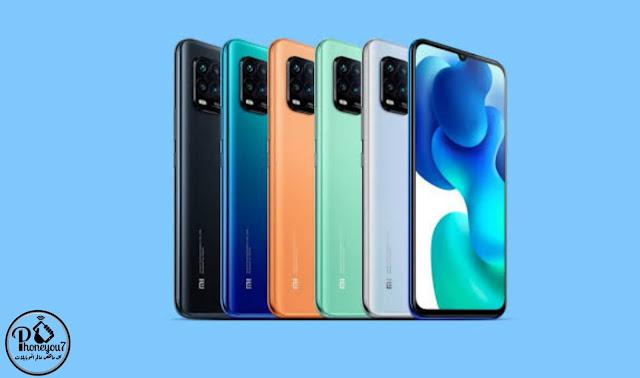 Xiaomi Mi10 Youth 5G Colors