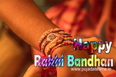 Latest Happy Raksha bandhan Greeting