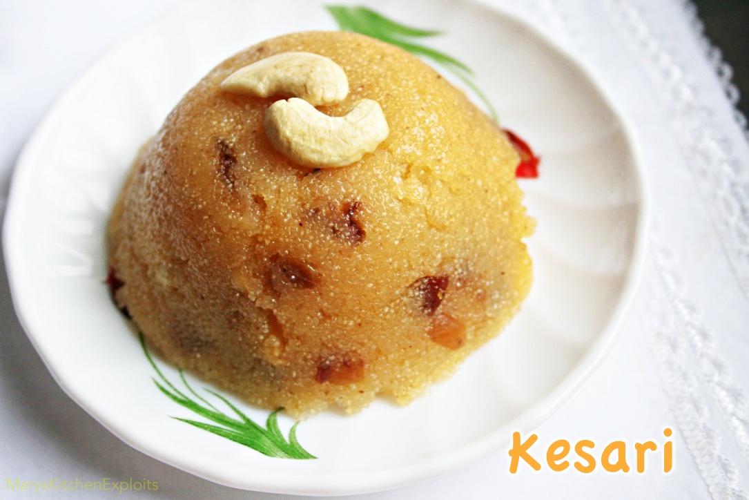 kesari - photo #35