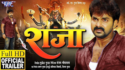 Raja Bhojpuri Movie Poster |  Pawan Singh