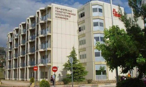 Ως υπεύθυνος εταιρικός πολίτης του τόπου της, η ΗΠΕΙΡΟΣ ΑΕΒΕ ανταποκρίθηκε άμεσα στο αίτημα που δέχθηκε από το Πανεπιστημιακό Νοσοκομείο Ιωαννίνων, και συγκεκριμένα από την Κλινική Εντατικής Θεραπείας για τη δωρεά μονάδων εξυγίανσης αέρα.