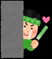 陰ながらアイドルを応援する人のイラスト(男性・緑)