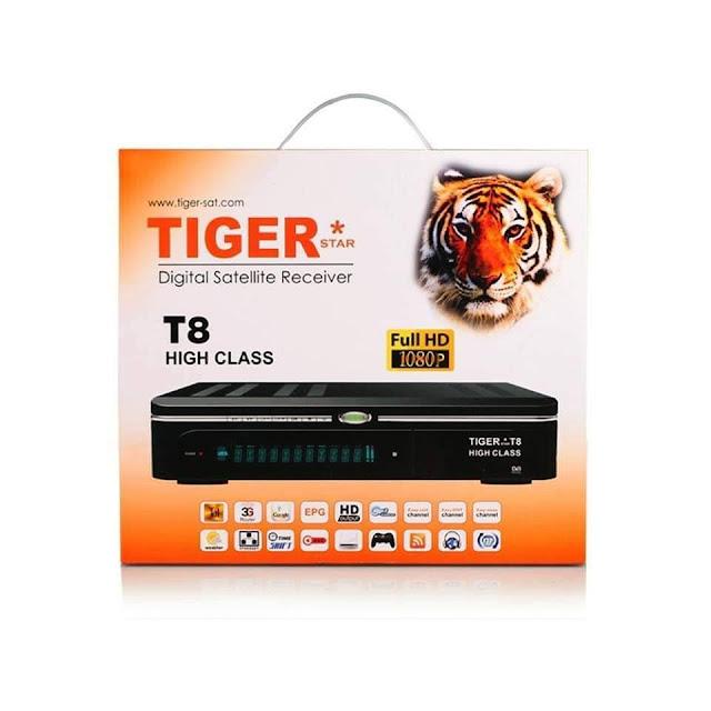 سعر ومواصفات رسيفر تايجر Tiger T8 High Class