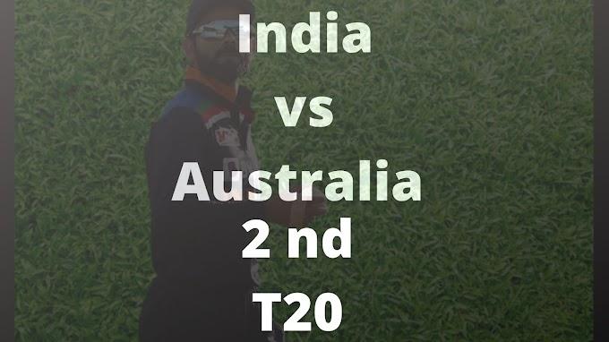 डेटॉल T20 सीरीज - भारतीय टीम की 6विकेट से जीत
