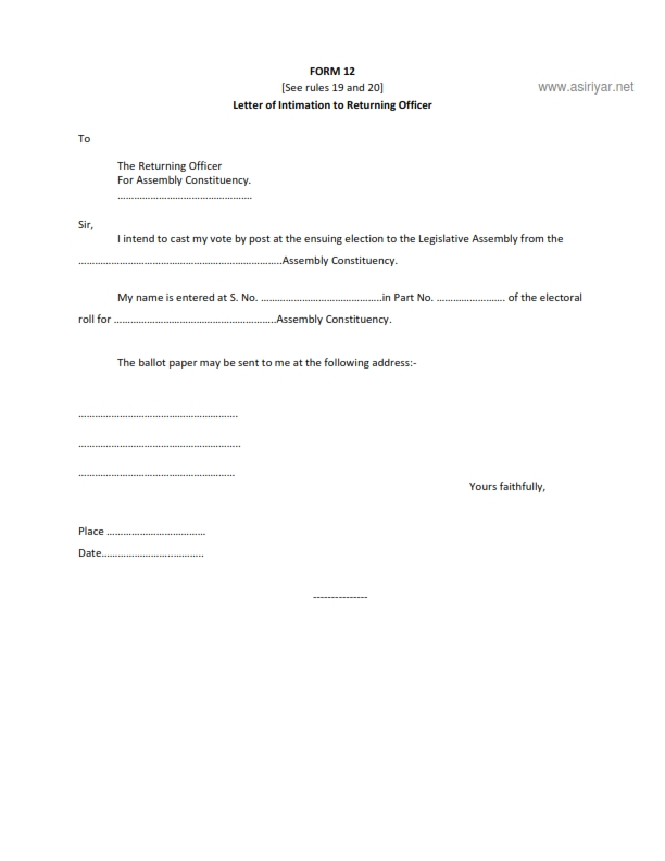 postal ballot paper application form