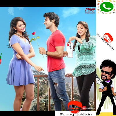 Shimla Mirchi 2020 Official Trailer Mp4 HD Video