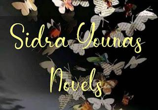 Sidra Younas Novels List at PakDigestNovels