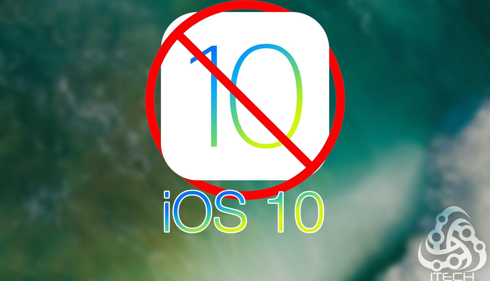 iOS 10 يتسبب بتوقف اجهزة الايفون والايباد بعد التحديث