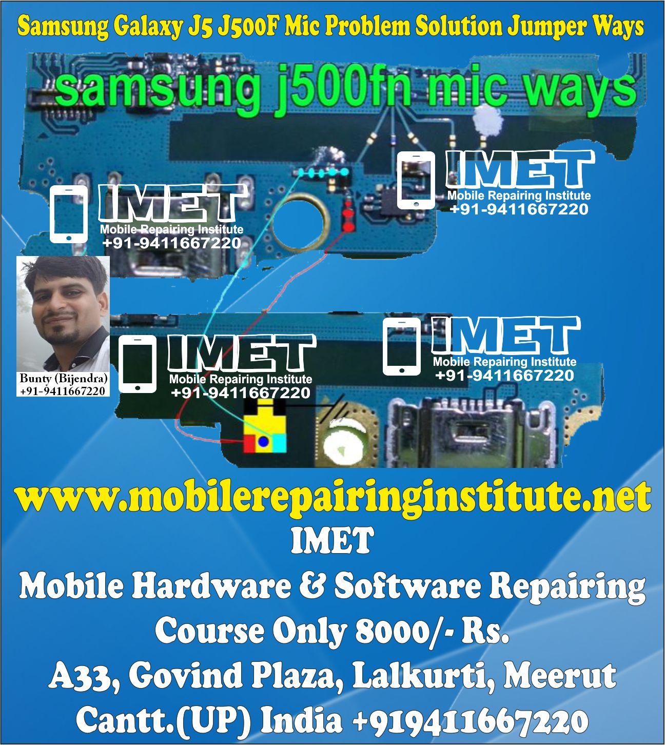 Samsung Galaxy J5 J500F Mic Problem Solution Jumper Ways