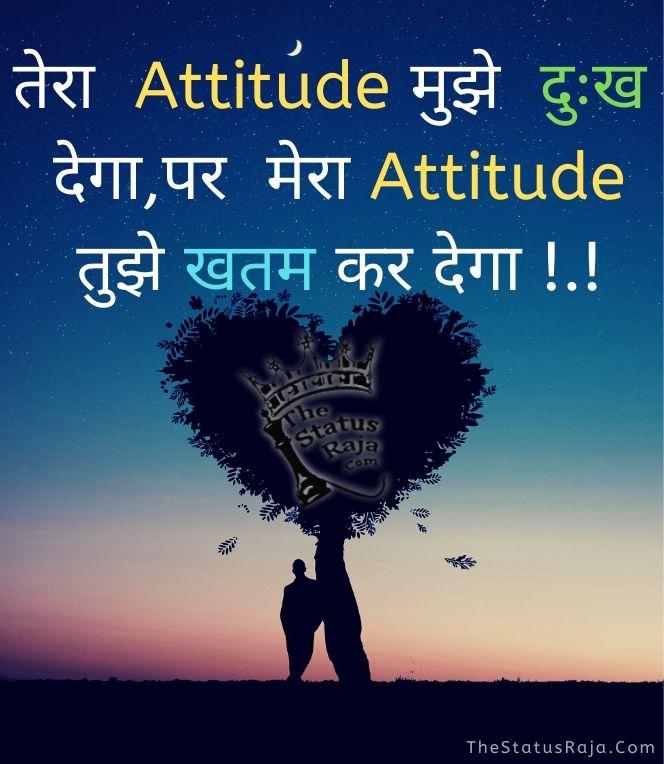 par mera attitude tujhe khatam kar dega __ Attitude Status by TheStatusRaja