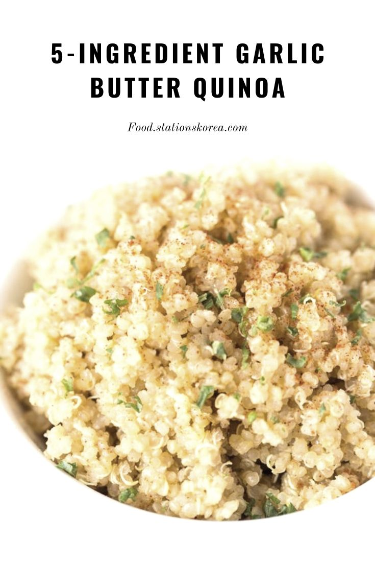 5-Ingredient Garlic Butter Quinoa #healthyrecipeseasy #healthyrecipesdinnercleaneating #healthyrecipesdinner #healthyrecipesforpickyeaters #healthyrecipesvegetarian #HealthyRecipes #HealthyRecipes #recipehealthy #HealthyRecipes #HealthyRecipes&Tips #HealthyRecipesGroup  #food #foodphotography #foodrecipes #foodpackaging #foodtumblr #FoodLovinFamily #TheFoodTasters #FoodStorageOrganizer #FoodEnvy #FoodandFancies #drinks #drinkphotography #drinkrecipes #drinkpackaging #drinkaesthetic #DrinkCraftBeer #Drinkteaandread