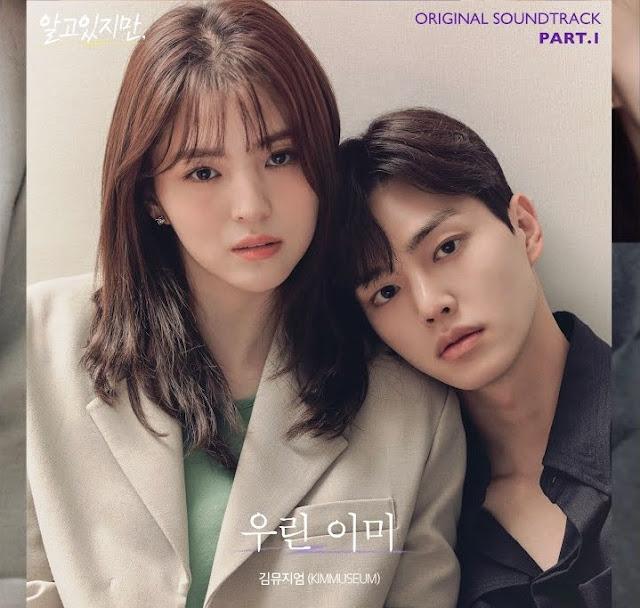 Download Lagu KIMMUSEUM We're Already Nevertheless OST Part. 1 Mp3