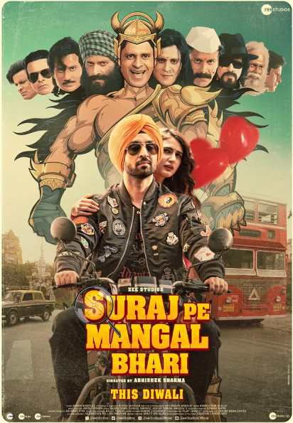 Diljit, Manoj Bajpyee New Film Suraj Pe Mangal Bhari new upcoming movie first look