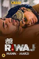Riti Riwaj (Mann-Marzi) Part 8 (2021) Watch Online Movies