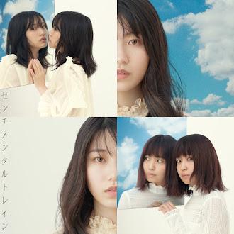 """[Lirik+Terjemahan] AKB48 - """"Suki"""" no Tane (Benih """"Cinta"""")"""