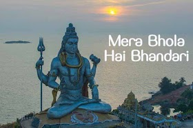 मेरा भोला है भंडारी Mera Bhola Hai Bhandari Lyrics - Hansraj Raghuwanshi, Suresh Verma